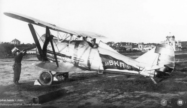 polikarpov-i-5