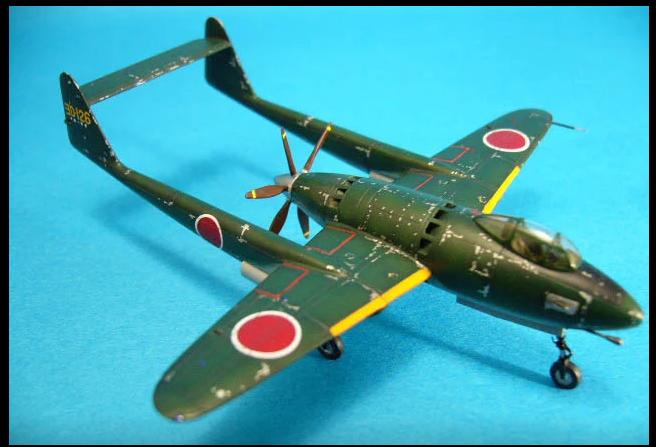 Avion japonais seconde guerre mondiale - Porte avion japonais seconde guerre mondiale ...